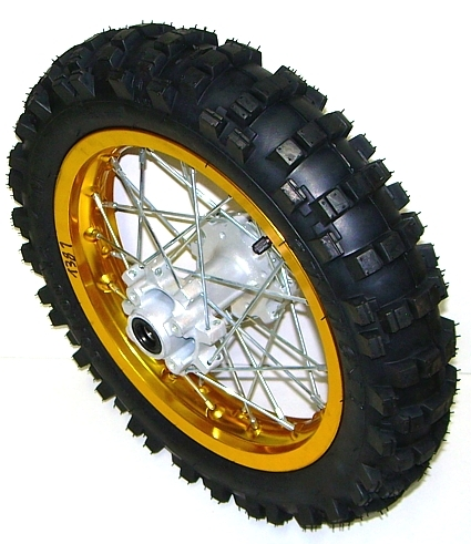 Roue ar 12''aluminum yellow axis 15, hubs AGB29-2