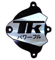 TOKAWA-dirt-bike-store-Engine part-Engine set